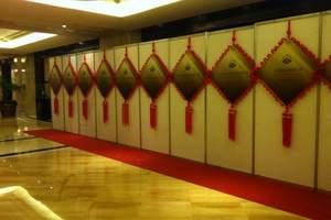 杭州好的策划公司|杭州会务公司|会议策划方案