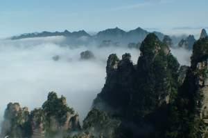 张家界一价全含大峡谷玻璃桥 天门山  森林公园凤凰古城6日游