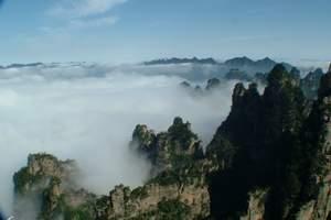 张家界四日游:长沙进出+黄龙洞+森林公园+天门山+凤凰古城