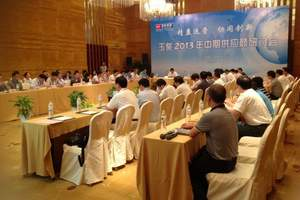 杭州会议接待|杭州会务服务|杭州凯立会展服务有限公司