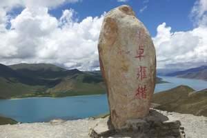 拉萨_日喀则_羊卓雍圣湖藏东南林芝卧飞10日游