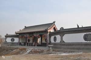淄博梓童山