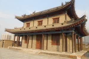郑州出发到西安明城墙、大雁塔北广场、延安壶口瀑布双卧五日游