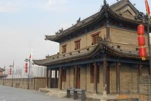 西安兵马俑、华山、延安、壶口瀑布、明城墙七日游