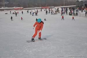 淄川梓橦山滑雪自驾游门票 淄博淄川梓橦山滑雪一日游门票预订