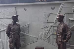 【珠海、深圳两天】广州去深珠旅游团_广州去深圳、珠海二日游