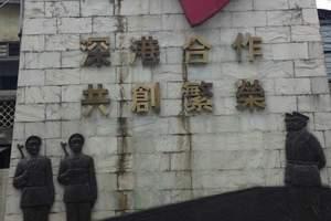 深圳地王69层观光  金色海岸游艇 中英街纯玩一日游(无自费