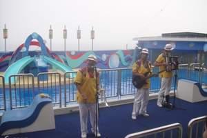 深圳报名去香港旅游,深圳报名去香港海洋公园品质一日游