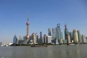 淄博到苏杭-春节淄博到苏州杭州上海小资之旅豪标团四日游