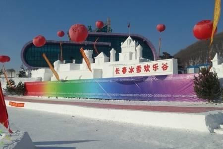 冰雪盛宴_莲花山滑雪一日游多少钱_长春莲花山滑雪直通车天天发