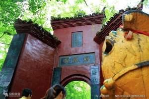 广元到凤凰古镇张家界张双卧6日游|从广元到张家界旅游费用多少