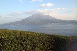 太原出发到日本旅游: 日本本州+北海道全景8天(太原直飞)
