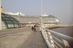 越南岘港游轮5 天4 晚|深圳起止,已含港务费,补贴动车票