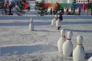 冬天去玩雪_莲花山欢乐谷门票多少钱_买欢乐谷门票