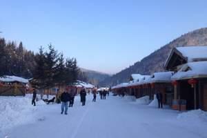 安吉温泉+滑雪+舞龙大赛拓展二日游