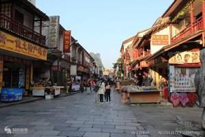 石家庄到桂林旅游团 桂林、大漓江、阳朔西街双卧纯玩精品五日游