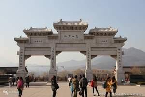 淄博旅游公司国庆节到开封、云台山、洛阳、少林寺豪标四日游