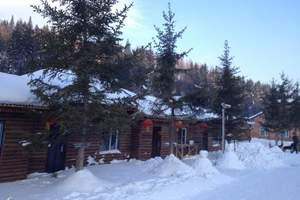 冬季郑州去东北旅游:哈尔滨东升穿越童话雪乡、长白山温泉七日游