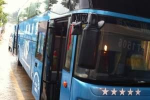 旅游大巴40人包车价格
