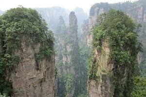 三峡旅游线路|三峡旅游预定|长江三峡+张家界5日游
