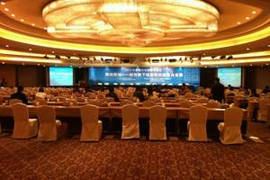 杭州会议培训接待|会议酒店|会议订票|会议租车|杭州凯立会展