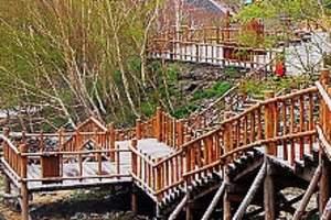 沈阳故宫-象牙山-本溪水洞-鸭绿江断桥纯玩双卧5日游