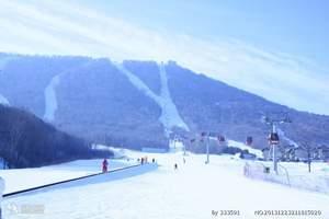 亚布力滑雪门票价格_滑雪门票团购多少钱