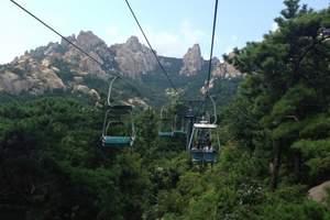 来青岛怎能不去崂山,崂山美景一日游