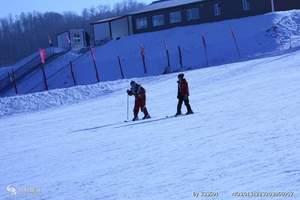 淄博去哈尔滨旅游_淄博去哈尔滨、亚布力滑雪双飞4日游