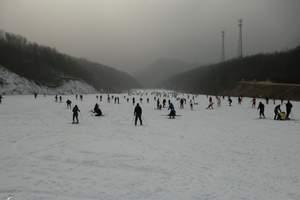 襄阳到河南猿人山滑雪一日游|猿人山滑雪场