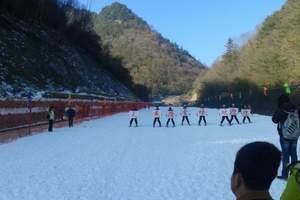 神农架天燕滑雪场滑雪散拼二日游(天天发团)