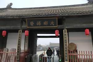 郑州到宝天曼、内乡县衙二日游【独立包团】