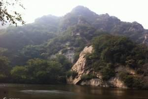 北京怀柔响水湖一日游_公司旅游_团队旅游_京郊一日游