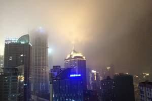 重庆市内一日游攻略_一日游报价|市内一日游|魅力山城一日游