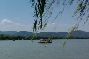 【暑期亲水团】杭州西湖+雷峰塔+京杭运河一日游 纯玩团101
