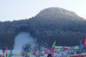 哈尔滨玉泉霜雪滑雪场