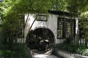烟花三月下江南_扬州园林一日游_扬州一日游路线