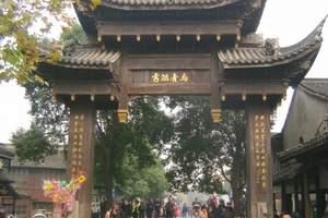 长春到上海团_华东五市超值双飞六日游情系江南
