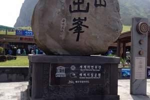 南昌到韩国旅游,南昌直飞韩国首尔济州畅享五日,包机直飞!