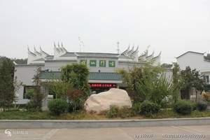 木兰玫瑰园相约浪漫一日游武汉周边一日游