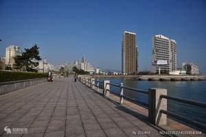 青岛旅游团 青岛+崂山+蓬莱+长岛四日游【新推线路】
