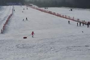 洛阳到天室山汽车大巴滑雪一日游