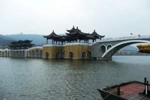 扬州到荡口古镇、华西村一日游