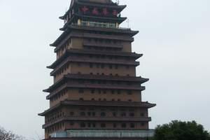 萍乡出发到华东五市+华西村+双水乡(乌镇、南浔)双飞6日游