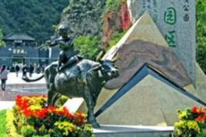 野三坡清泉山、十渡东湖港超值二日游<含竹筏戏水>