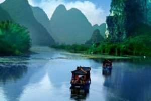 天津到广西旅游_南宁_德天跨国大瀑布_通灵大峡谷五日游