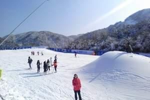 七星岭滑雪多少钱,江西铜鼓七星岭野外滑雪一日游