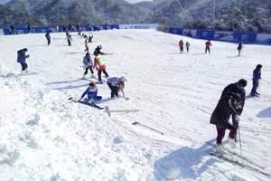 春节到大围山滑雪多少钱,春节到浏阳大围山野外滑雪汽车一日游
