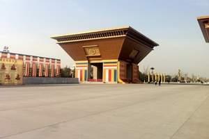 十一北京去乾陵旅游费用 王家坪、杨家岭、钟鼓楼广场高卧4日游