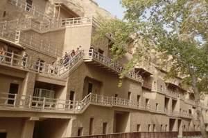 敦煌石窟文物保护中心